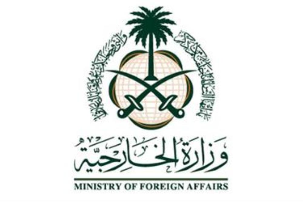 وظائف دبلوماسية شاغرة في وزارة الخارجية المدينة