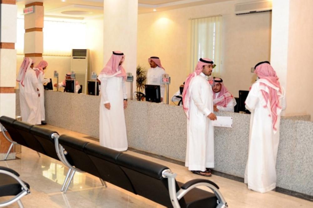 وزارة العدل تعتمد مراكز تختصر مدة مراجعة المحاكم - المدينة