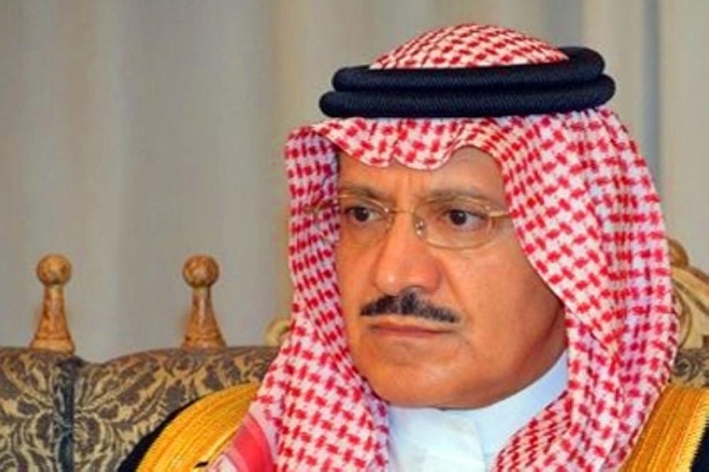 مشعل بن عبدالله بن مساعد يشكر مواطني الشمالية ويهنئ أميرها الجديد المدينة