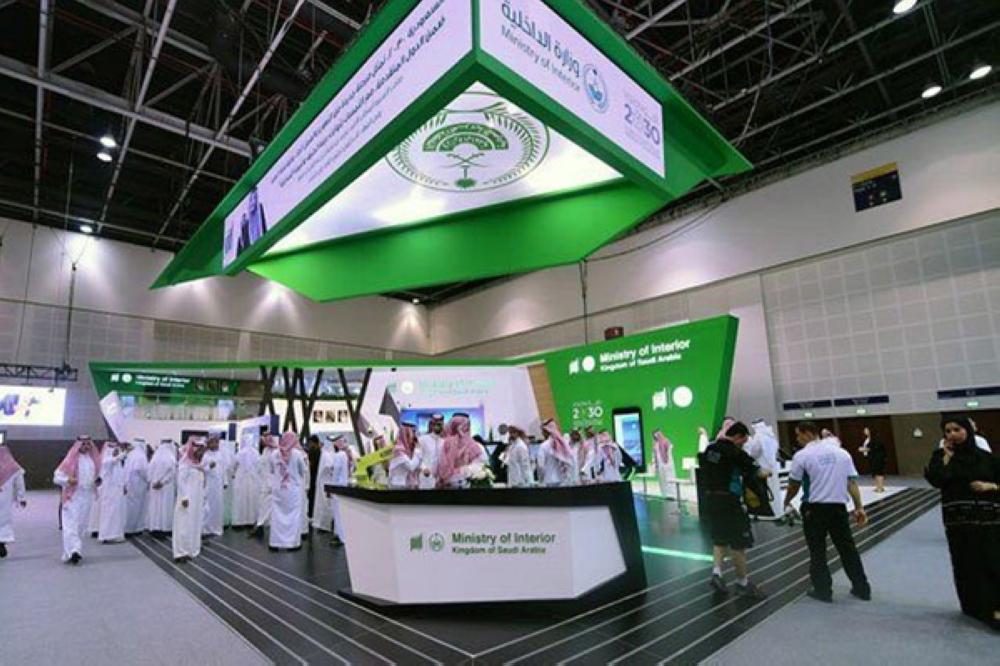 وزارة الداخلية تختتم مشاركتها في معرض جيتكس دبي 2017 - المدينة
