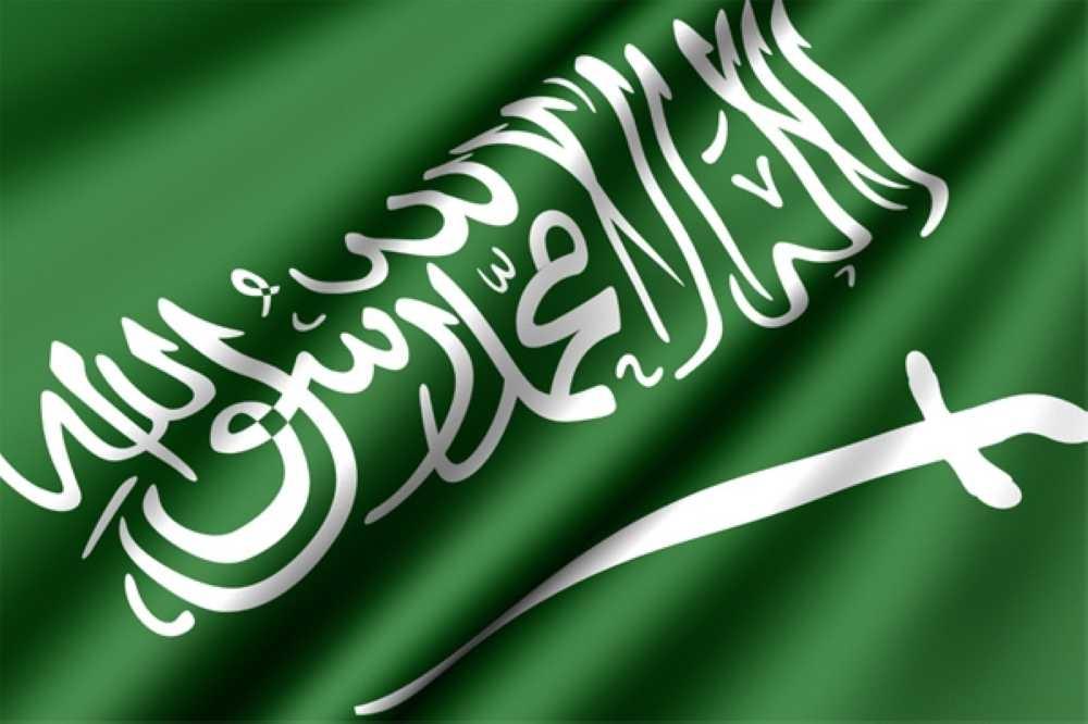المملكة تهنئ العراق باستعادة قضاء رواة بالكامل من قبضة