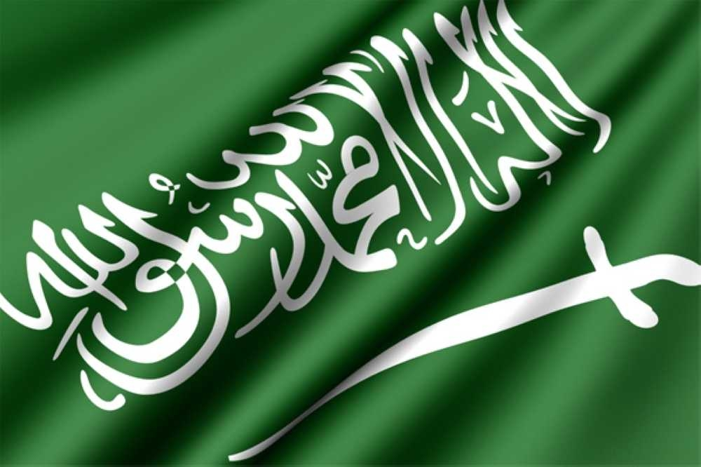 المملكة تؤكد تصويتها لصالح قرار السيادة الدائمة للشعب الفلسطيني في الأرض الفلسطينية المحتلة
