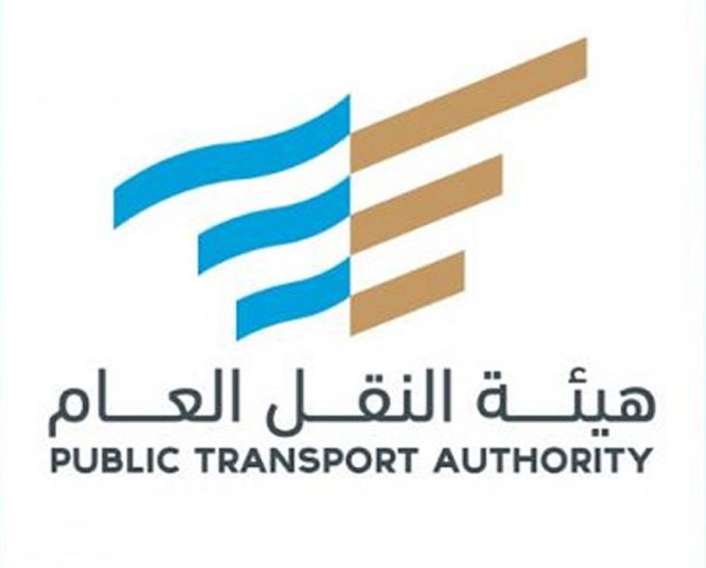 هيئة النقل : قرار مخالفة الشاحنات التي لم تثبت حواجز السلامة يبدأ مطلع 2018