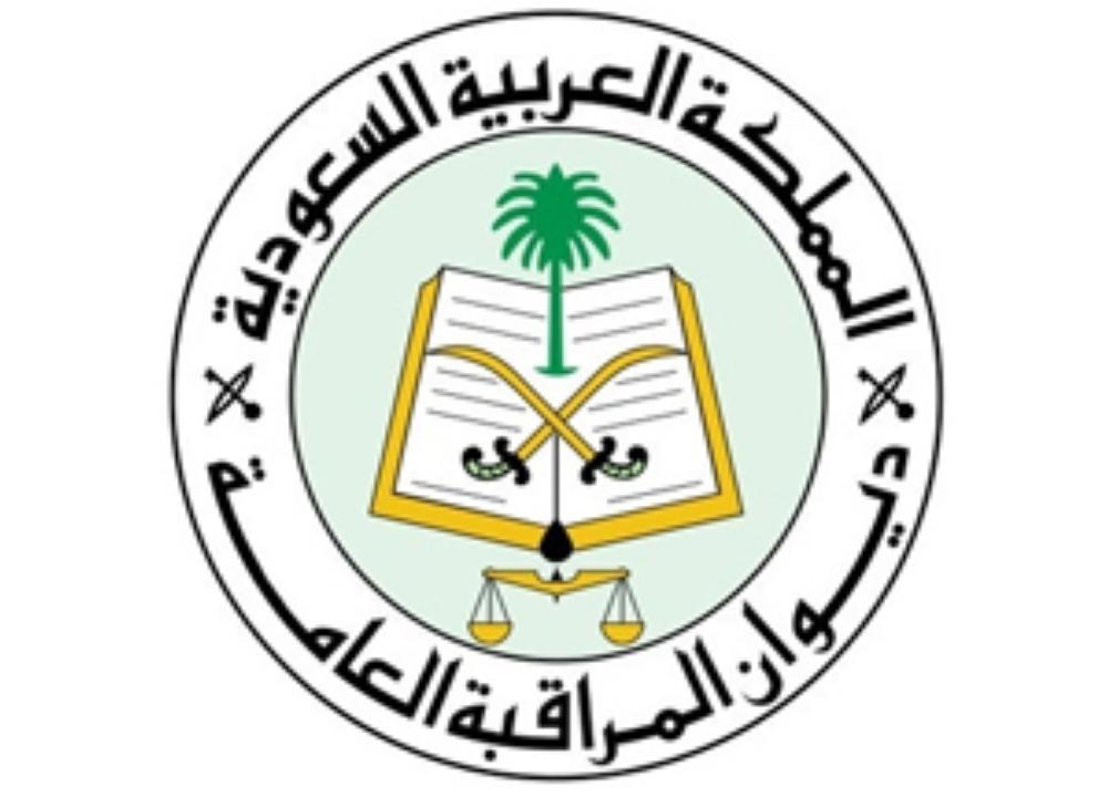 ديوان المراقبة يكشف المستور .. 78 % من أحياء جدة بلا صرف صحي و90% من المشروعات متعثرة