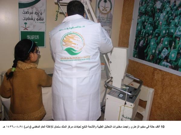 العيادات السعودية تعالج 10 آلاف حالة بـ