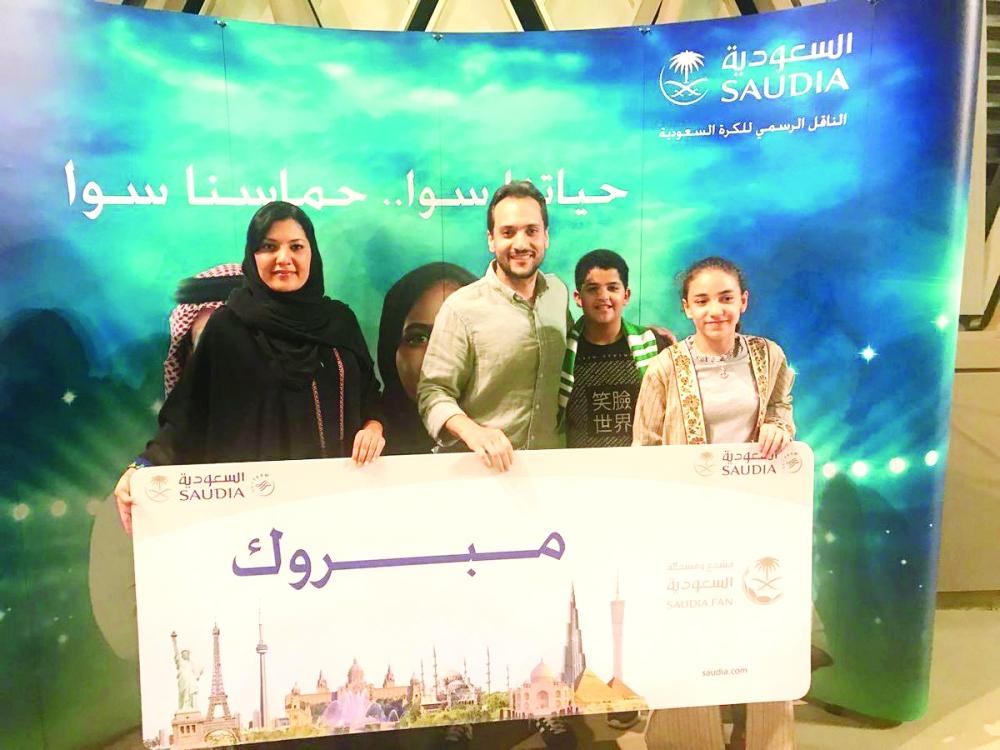 ريما بنت بندر: أدخلتم السعادة في قلب كل عائلة وامرأة