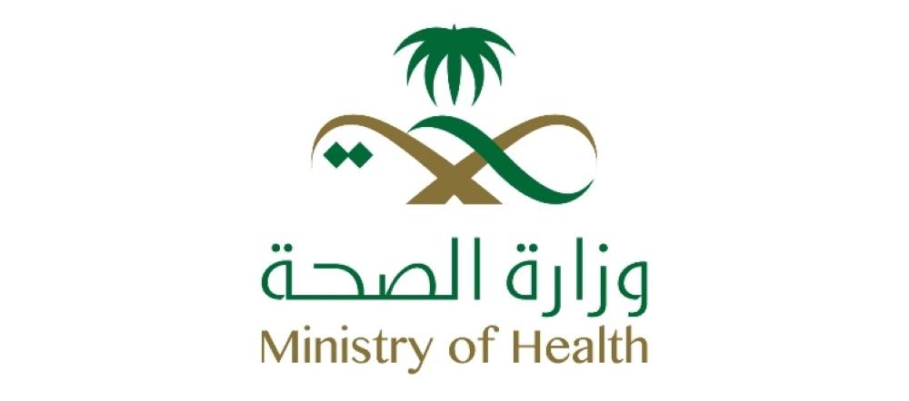 تجميد التوظيف والنقل والندب استعدادًا لخصخصة «الصحة»
