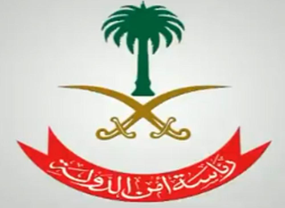 أمن الدولة : مقتل المطلوب عبدالله بن ميرزا القلاف