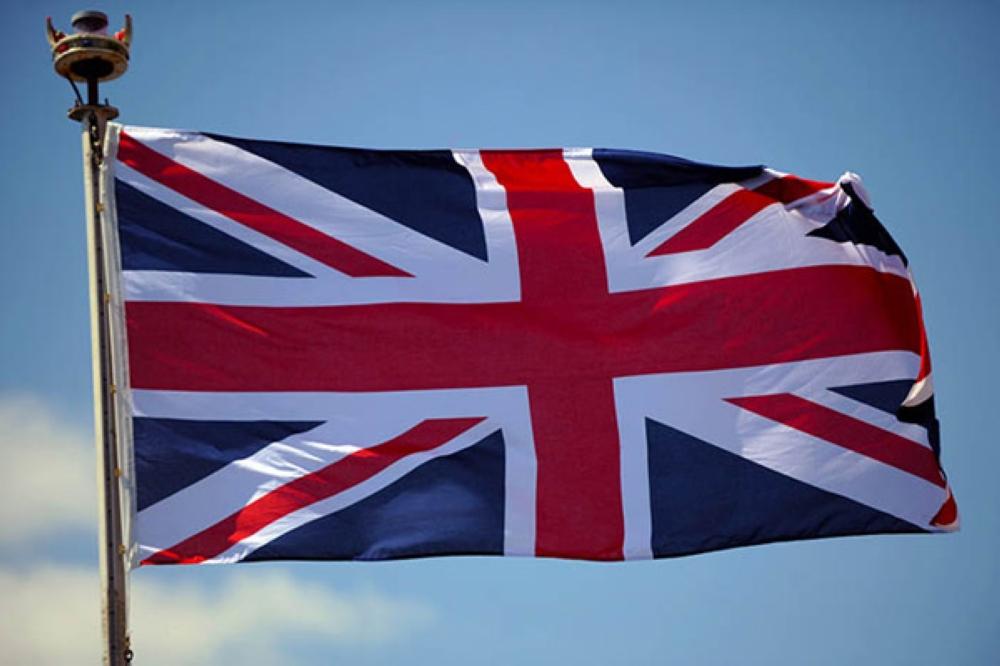 المملكة المتحدة تدعم جهود المملكة لوقف تدفق الأسلحة إلى اليمن