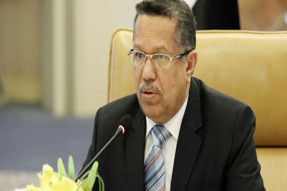 رئيس الوزراء اليمني ينوه بجهود المملكة لاستعادة صنعاء من قبضة مليشيا إيران