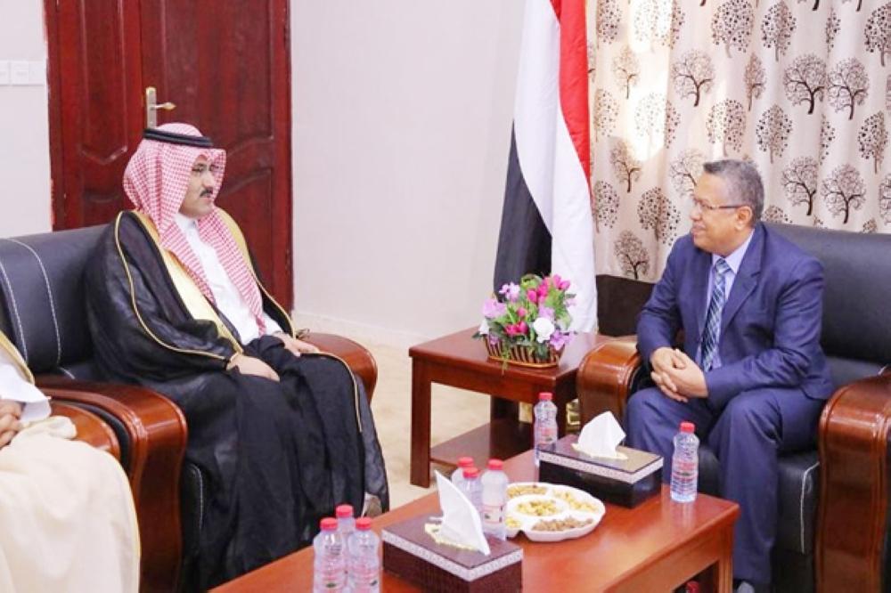 رئيس الوزراء اليمني يشكر خادم الحرمين على توجيهه بإيداع ملياري دولار أمريكي في حساب البنك المركزي اليمني