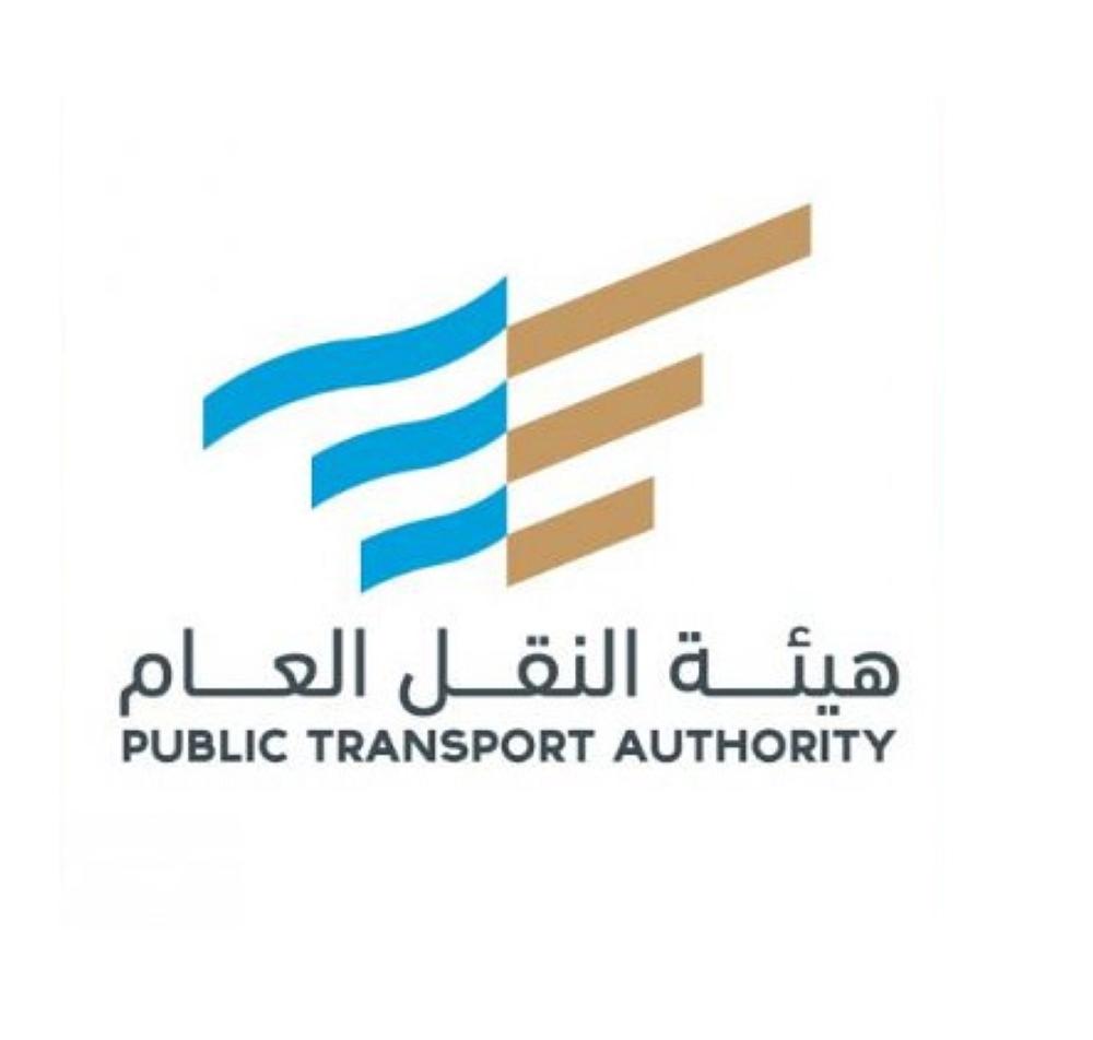 هيئة النقل العام ترخّص أول تطبيق لتوجيه قوارب النزهة في المملكة