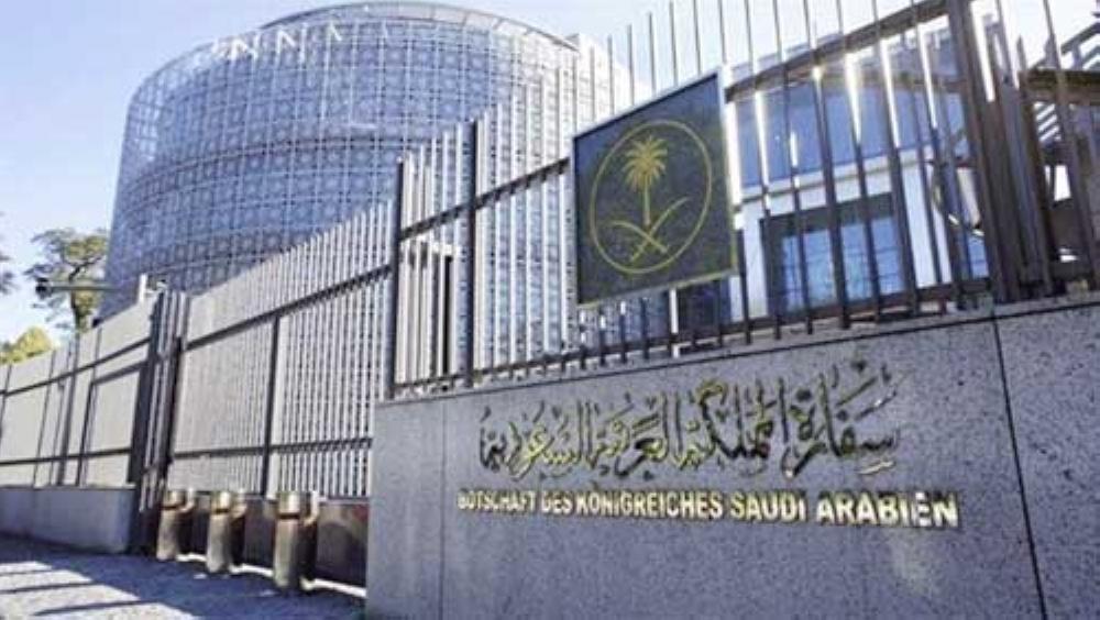 سفير المملكة لدى مصر: لا علاقة للمملكة بالدعوات الوهمية المنتشرة للفوز برحلات حج أو عمرة