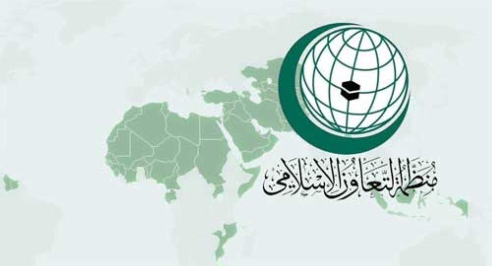 منظمة التعاون الإسلامي : إعادة بناء العراق لن تتحقق إلا عبر المصالحة الوطنية