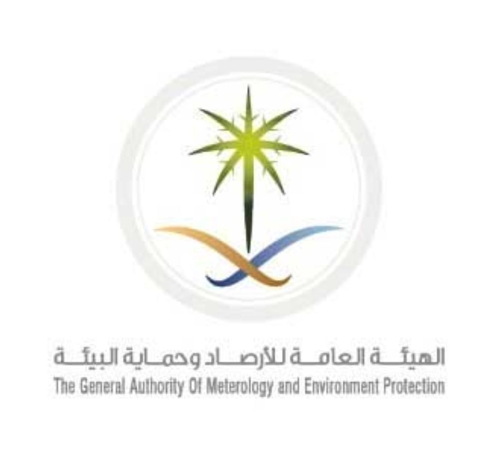 استمرار التقلبات الجوية على معظم مناطق المملكة من يوم غدٍ إلى الإثنين القادم