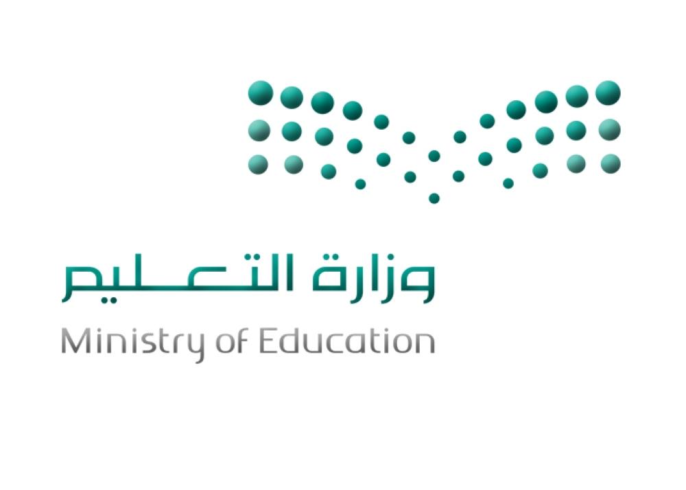 وزارة التعليم : 4 أدوار للمكتب التنسيقي لتقويم الأداء والاختبارات الدولية