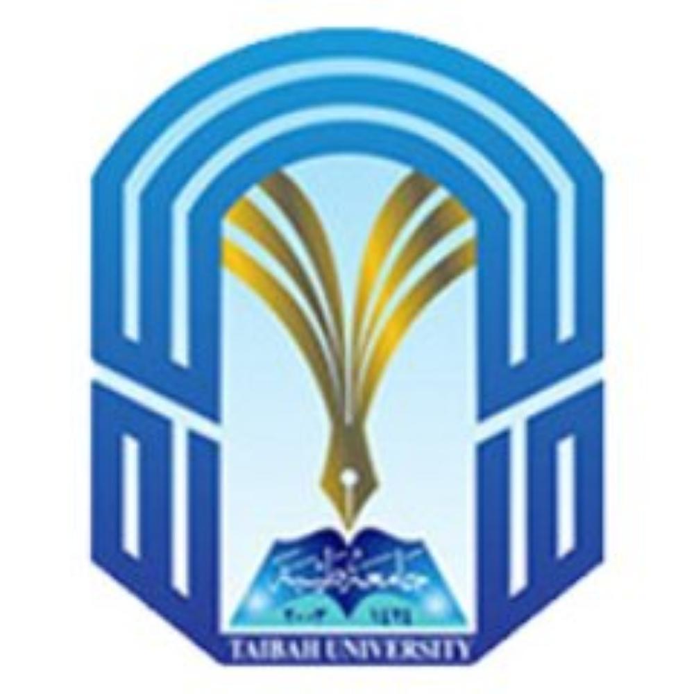 جامعة طيبة بالمدينة المنورة تُعلق الدراسة غداً الخميس