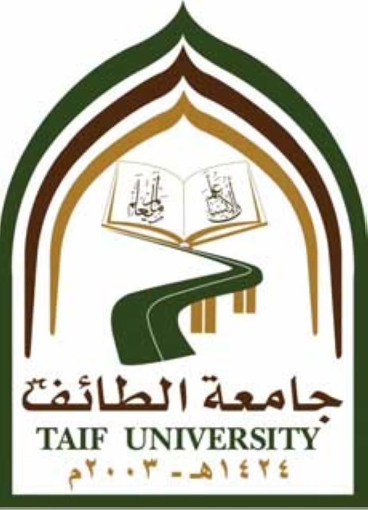 جامعة الطائف تعلق الدراسة غداً الخميس