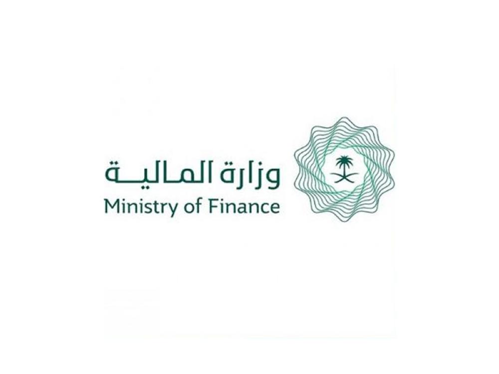 المالية تعلن إعادة فتح الطرح الخامس من برنامج صكوك المملكة المحلية بالريال