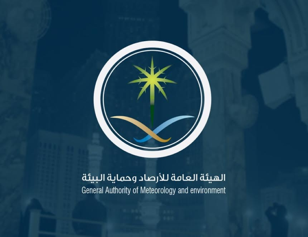 الأرصاد: رياح سطحية مثيرة للأتربة على الرياض ومكة والمدينة