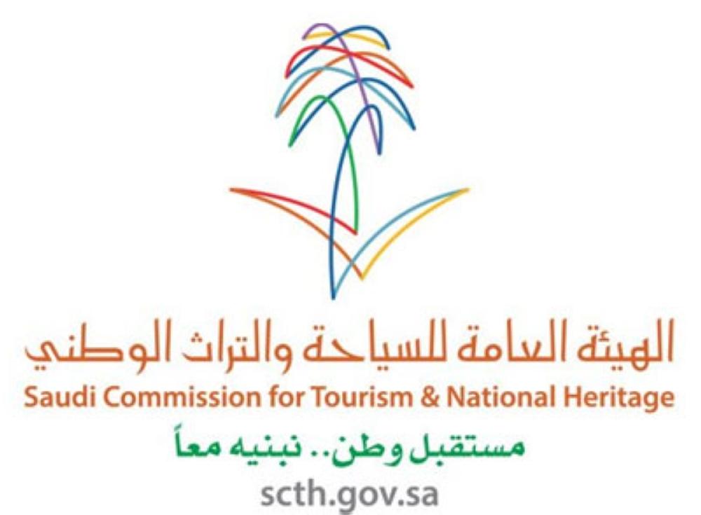 الهيئة العامة للسياحة تلزم فندق 5 نجوم بتطوير الخدمة او إنزال درجة تصنيفه