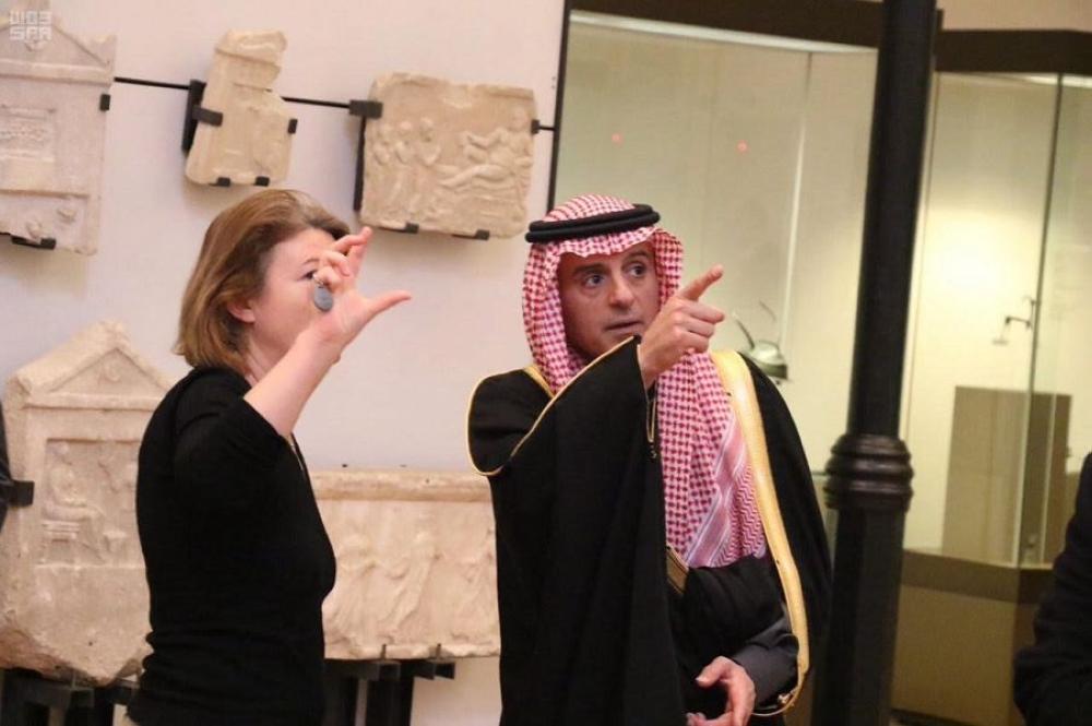 وزير الخارجية يزور متحف التاريخ الوطني في العاصمة البلغارية