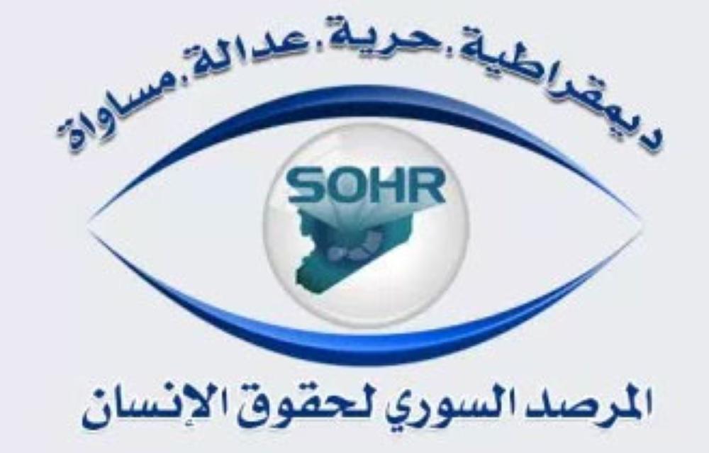 المرصد السوري : 4 قتلى و22 جريحا في قصف جوي لقوات النظام على الغوطة الشرقية