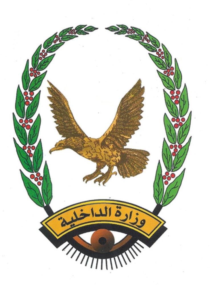 الداخلية : مقتل وإصابة 38 شخصا في هجوم انتحاري على مقر أمني