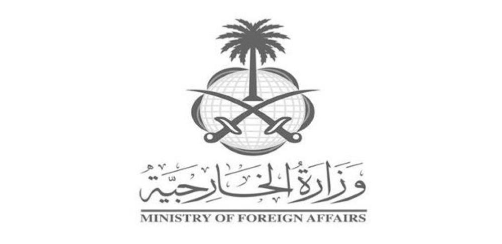 المملكة تدين محاولة تفجير موكب رئيس الوزراء الفلسطيني في قطاع غزة