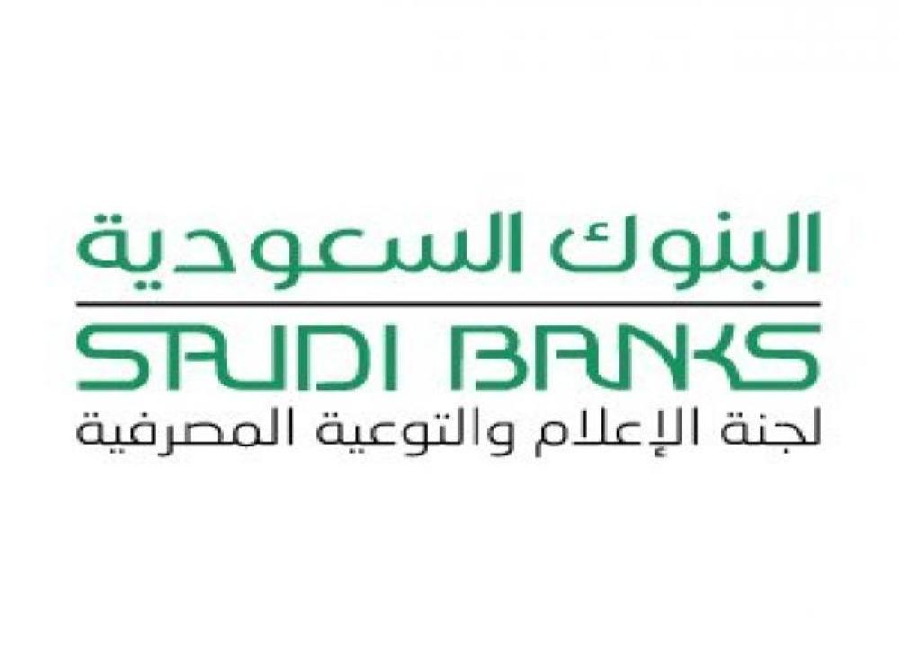 طلعت حافظ لـ المدينة : 121 مليار ريال تمويلات بنكية للأفراد في قطاع الإسكان