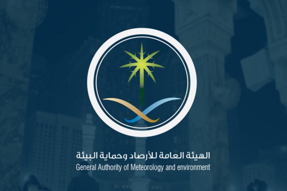 الأرصاد: أمطار رعدية مصحوبة برياح على مكة المكرمة - المدينة