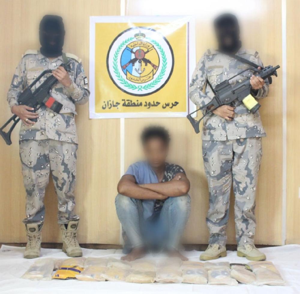 القبض على 13 مهرباً لمادة الحشيش المخدر بالمناطق الجنوبية