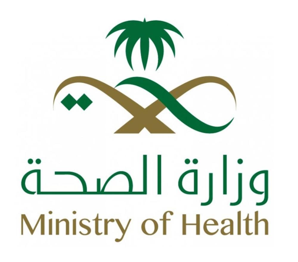 الصحة: الشراكة مع القطاع الخاص تمثل محورًا مهمًا من محاور التحول الصحي
