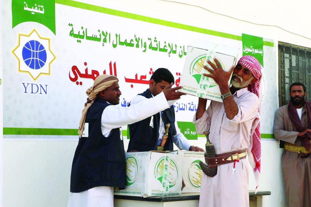 مساعدات من مركز الملك سلمان للبيضاء