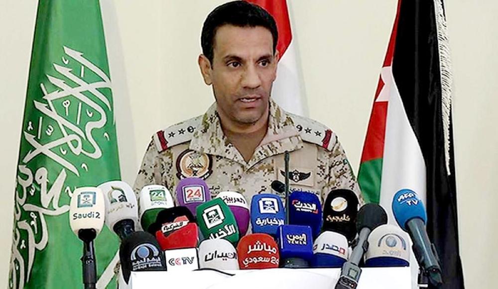 المالكي يستعرض الطائرات بدون طيار الإيرانية ـ الحوثية التي أطلقت على أبها
