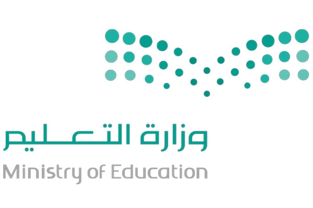 تعليق الدراسة غدًا في مدارس الرياض ومحافظات رماح وثادق والمزاحمية وحريملاء والدرعية وضرما