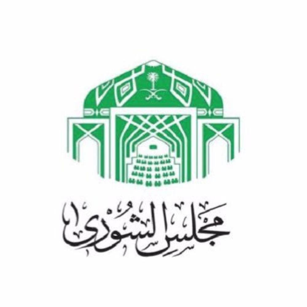 «الشورى» يناقش وزير الاتصالات في جلسة سرية «بلا إعلام»