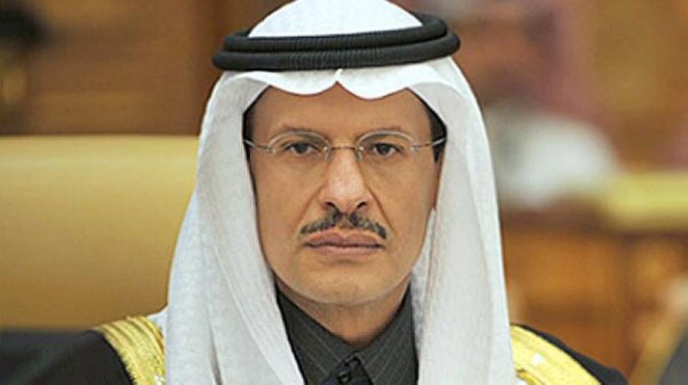 الهند تعلن إلغاء رسوم الاغراق للواردات السعودية