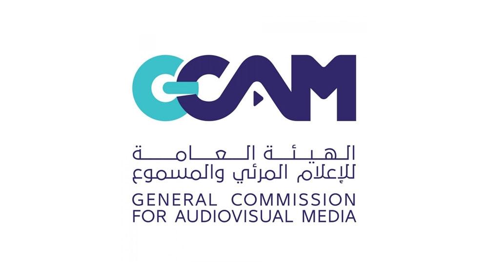 الإعلام المرئي والمسموع : رقابة صارمة على التزام دور العرض بتصنيف الأفلام السينمائية وسلامة المحتوى