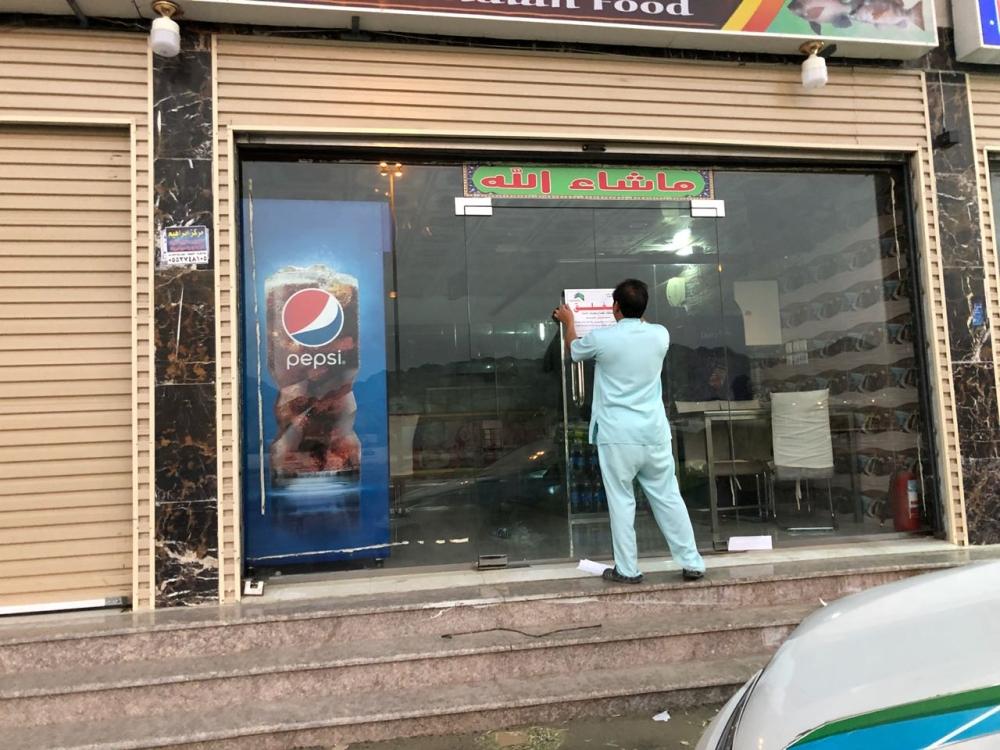 إغلاق مطعم مخالف ومصادرة 16 كيس دقيق وسكر بشوقية مكة