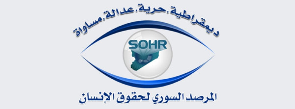 قوات النظام السوري تقصف عدد من المناطق بحماة