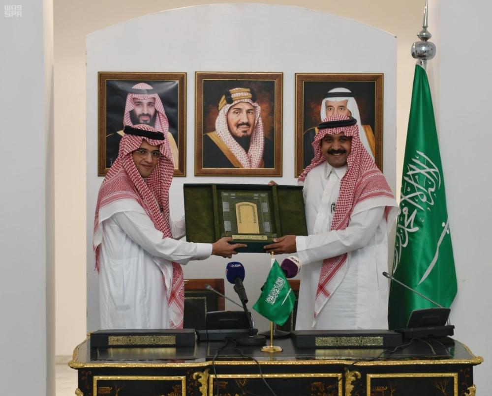الملك سلمان للإغاثة يوقع مذكرة تعاون إعلامي مع وزارة الخارجية