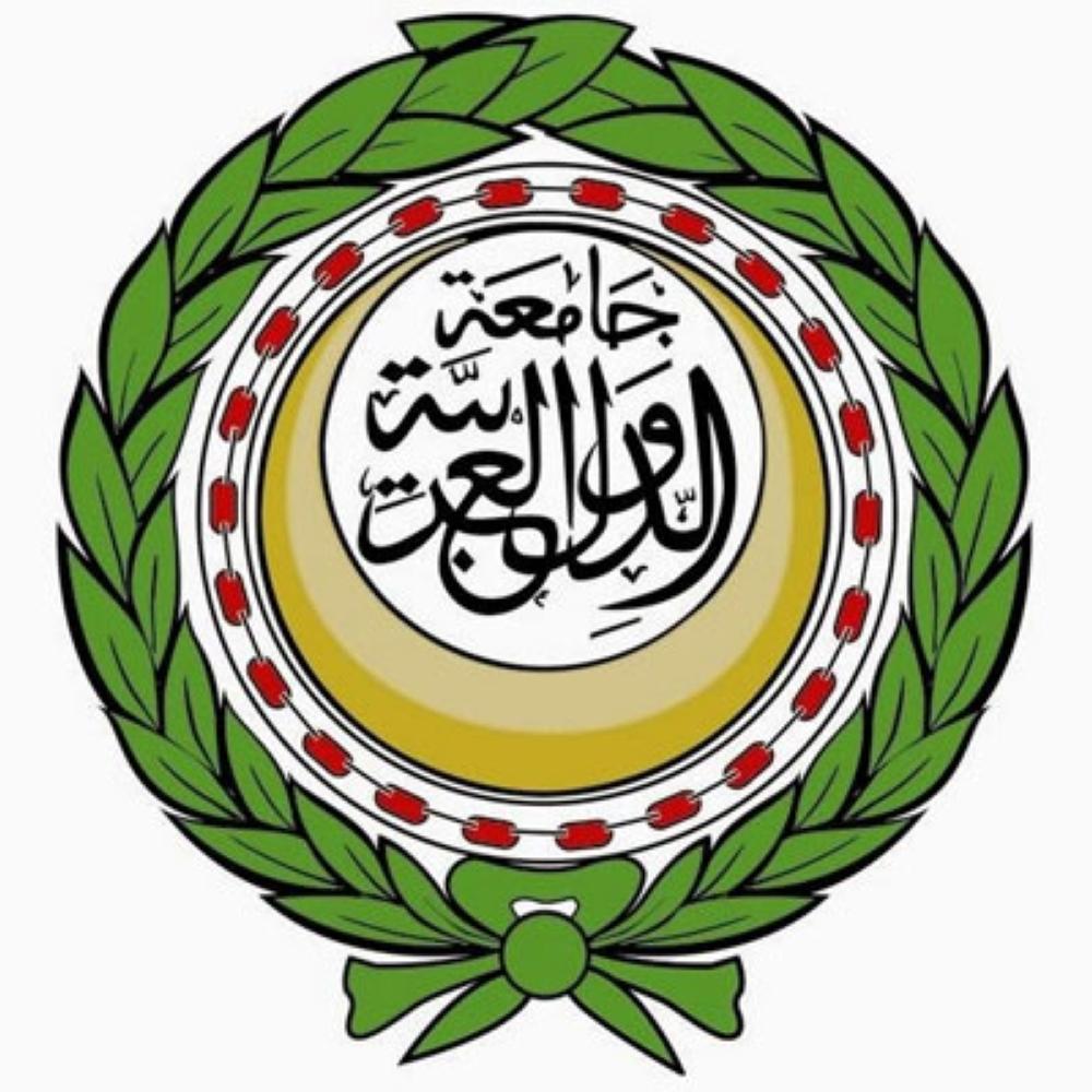 تكليف الامانة العامة بالجامعة العربية بوضع خطة تحرك للتعامل مع تداعيات القرار الأمريكي بشأن القدس