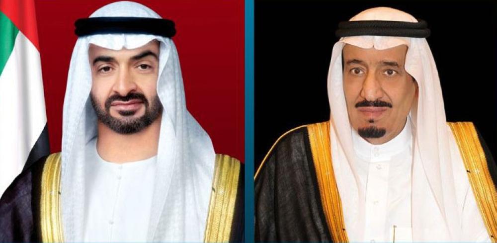 خادم الحرمين يتلقى اتصالاً هاتفيًا من ولي عهد أبوظبي للتهنئة بحلول شهر رمضان المبارك