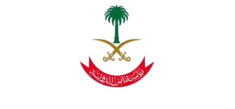 المملكة وشركاؤها في مركز استهداف تمويل الإرهاب يصدرون عقوبات مشتركة بحق قادة حزب الله الإرهابي