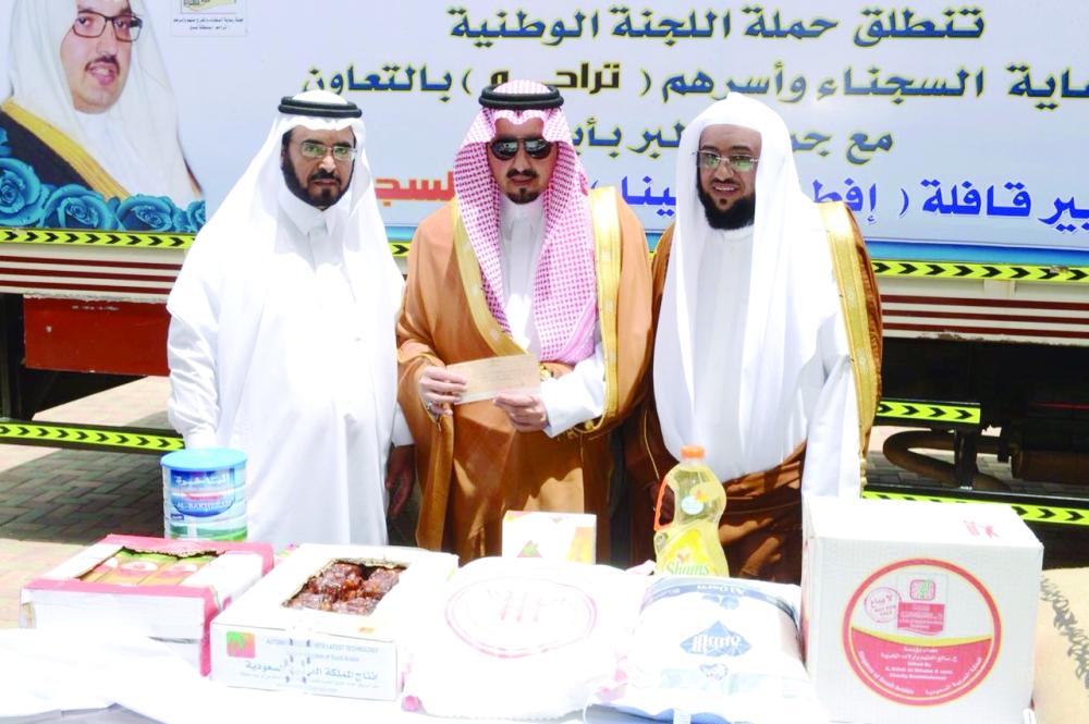 أمير عسير يدشن حملة «إفطاركم علينا»