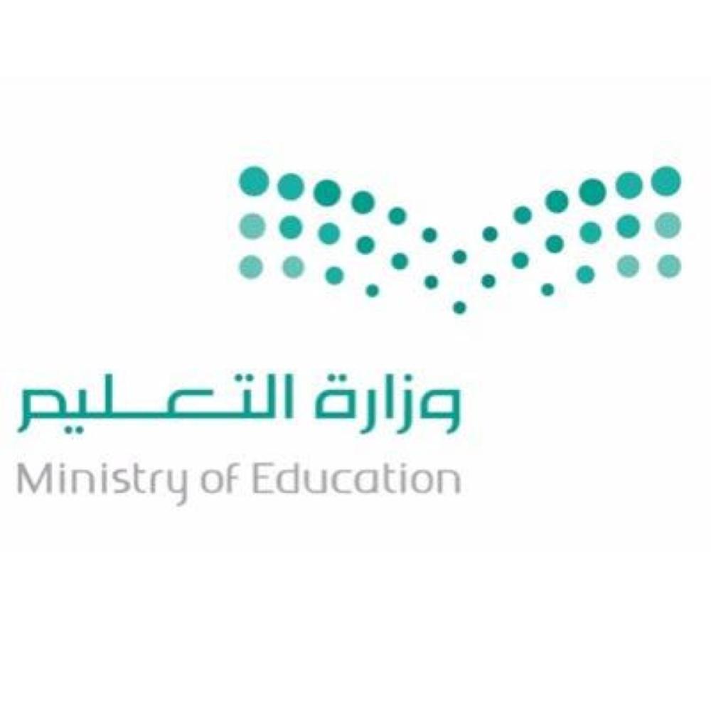 «التعليم»: 91 ألف فرصة تدريب   ببرنامج التطوير المهني