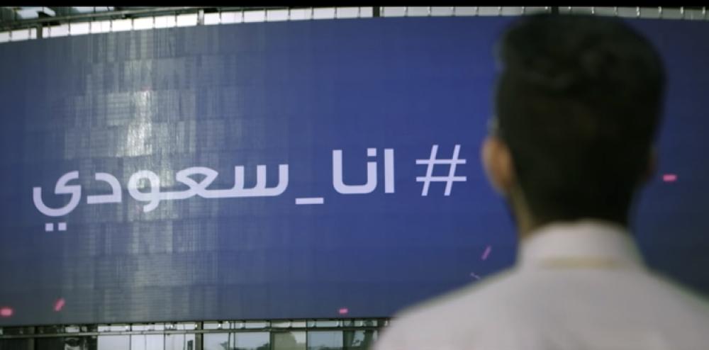 3 مشاهير سعوديين يبرزون إنجازات المملكة في ساحة