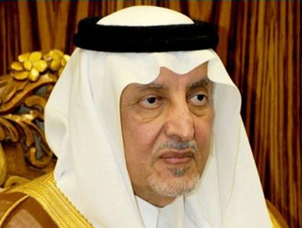 أمير مكة المكرمة يستقبل أهالي المنطقة