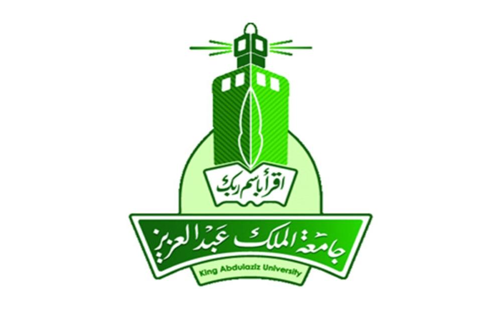 وظائف محاضر بمعهد الدراسات التربوية بجامعة الملك عبدالعزيز